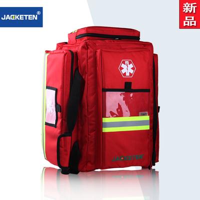 特大号盈佳国际 野营救险包|防汛安全应急包|野外生存医药包