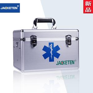 盈佳国际 小号家用医药箱|多层医用急救药品保健箱|社区家庭随访箱