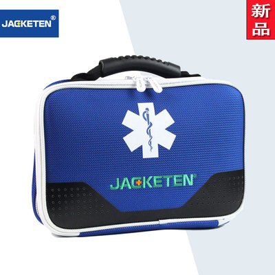 盈佳国际 新品家用急救包|医药包套装|旅行车载便捷应急生存包