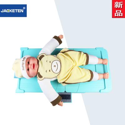 正规高端社区新生儿产后访视称|母婴多功能一体称 量婴儿身高