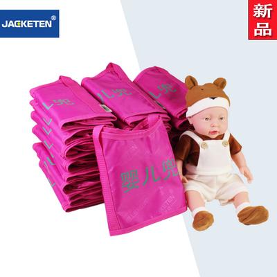 全新环保医用婴儿布兜|新生儿称重布袋婴儿称重套装|医院同款防撕裂