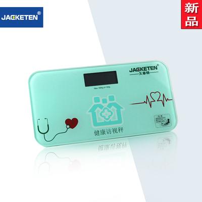 盈佳国际 慢性疾病访视秤|家用电子称|精准成人体重秤健康称|包邮