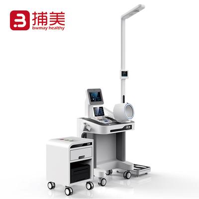 健康一体机小站随访包AI家庭中心T500物联平台养老公卫慢病体检