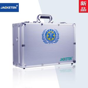 2019年盈佳国际 新品内外科医疗器械箱|120医用出诊箱保健箱
