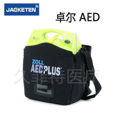 美国卓尔 ZOLL AED Plus 自动体外除颤器 便携式除颤仪 AED除颤器