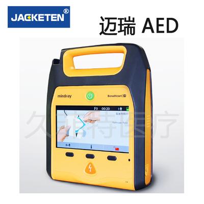 迈瑞AED除颤仪 自动体外除颤仪公共版 除颤仪除颤器BeneHeart D1
